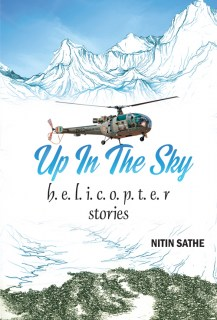 Up-In-The-Sky-book-cover-front