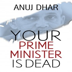 Your PM is Dead Cover