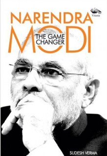 modigamechanger9