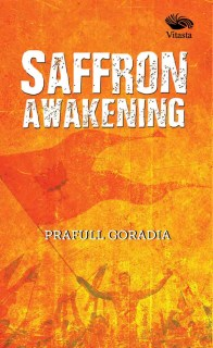 saffron cover only front