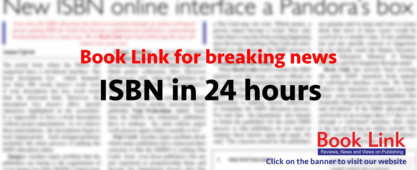 ISBN IN 24 Hours