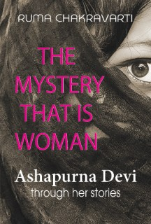 ASHAPURNA cover front