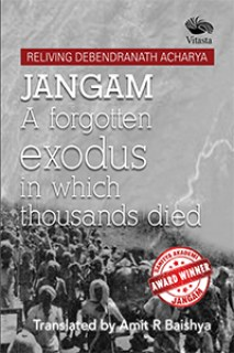 Jangam – The Movement, A forgotten exodus in which thousands died  website