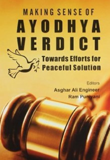 Making Sense of AYODHYA VERDICT