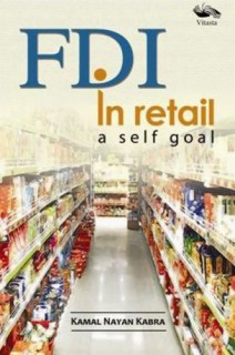 FDI in Retail a Self Goal