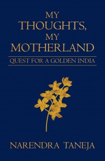 My Thoughts, My Motherland: Quest For A Golden India