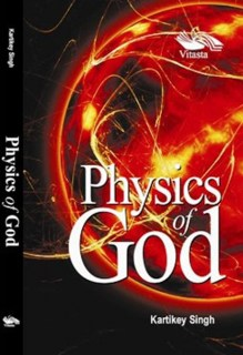 physics-of-god