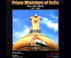 Prime Ministers of India book cover, Vitasta Publishing