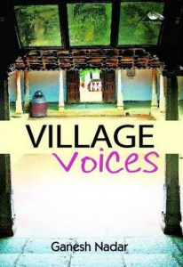 villagevoices
