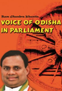 Voice of Odisha in Parliament book cover, by Vitasta Publishing