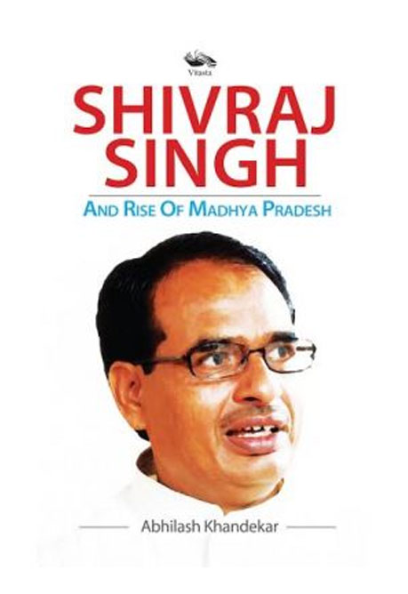 SHIVRAJ SINGH And Rise Of Madhya Pradesh