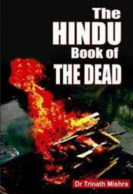 The Hindu Book Of Dead